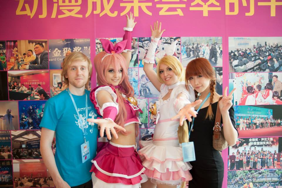 Zuum Cosplay and Mirazie Cosplay at CICAF in 2012