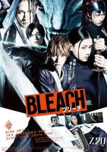 Netflix Bleach Review